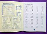 Тренувалочка. Математика. 3 клас. Зошит практичних завдань. (УЛА), фото 2