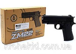 Игрушечный пистолет Кольт металлический на пульках 6мм CYMA ZM22 / ЗМ 22