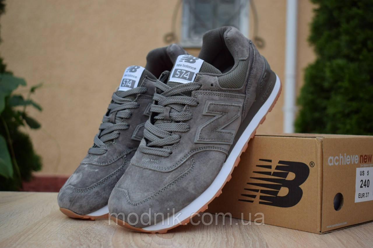 Мужские кроссовки New Balance 574 (темно-серые)