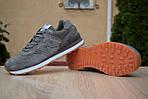 Мужские кроссовки New Balance 574 (темно-серые), фото 5