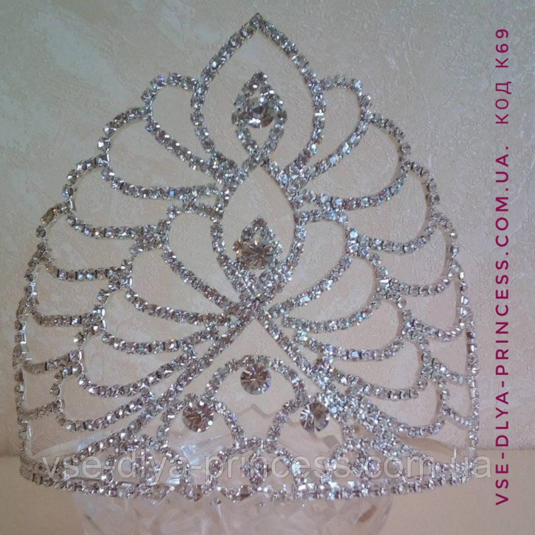 Корона, диадема под серебро, высота 13 см.