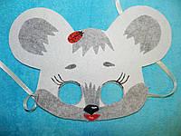 Карнавальная маска Мышонок -беленький, фото 1