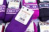 Термо носки женские с ангорой 12 пар в упаковке, разные цвета, фото 2