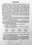 2000 Упражнений и заданий. Русский язык 4 класс. (Час майстрів), фото 3