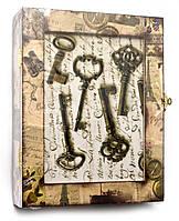 Ключница Super Hit  Ключи массив дерева (25,5х19,5х5,5 см)