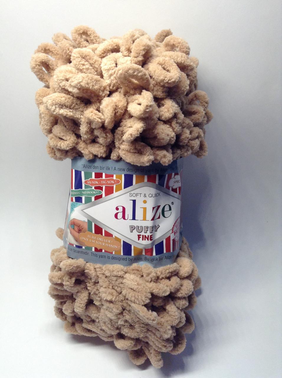 Пряжа для в'язання руками без спиць Puffy Fine Alize (100 грам - 14 метрів)