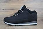 Мужские зимние кроссовки New Balance 754 (черно-белые), фото 4