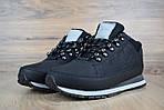Мужские зимние кроссовки New Balance 754 (черно-белые), фото 6