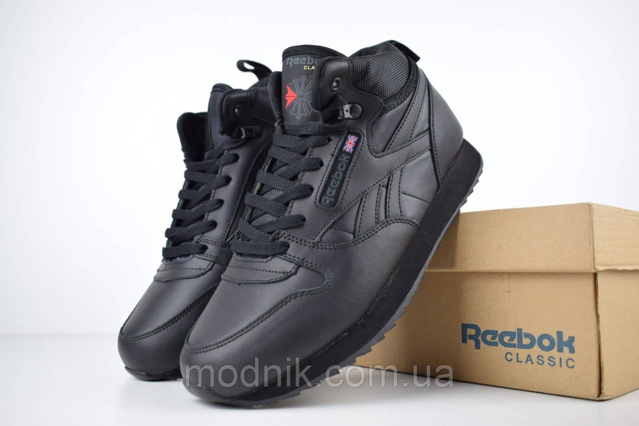 Мужские зимние ботинки Reebok высокие (черные)
