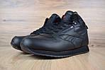 Мужские зимние ботинки Reebok высокие (черные), фото 5