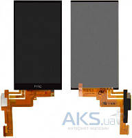 Дисплей (экран) для телефона HTC One M9 + Touchscreen