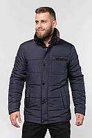 Мужская зимняя куртка Man's Wear (50) темно-синяя MK-2c