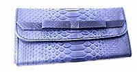 Кошелек Super Hit из кожи питона  (30х11х2 см) синий