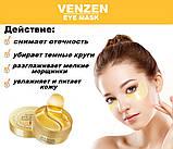 Гидрогелевые патчи GOLD с золотом для глаз Venzen Eye Mask, 60 шт, фото 8