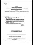 Мистецтво. 1 клас. Конспекти уроків + ЕД. НУШ. (Богдан), фото 3