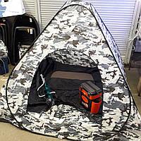 Палатка зима 2,5м×2,5м×1.75м с отстегивающимся дном
