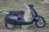 Хонда Леад 50 (цвет чёрный), фото 1