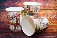 Стакан бумажный для кофе и чая, 250 мл