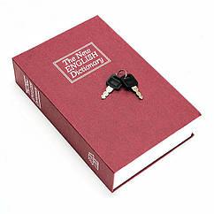 Книга-сейф (18см) Словарь бордовый
