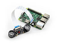 Camera (E) камера для нічного знімання для Raspberry Pi
