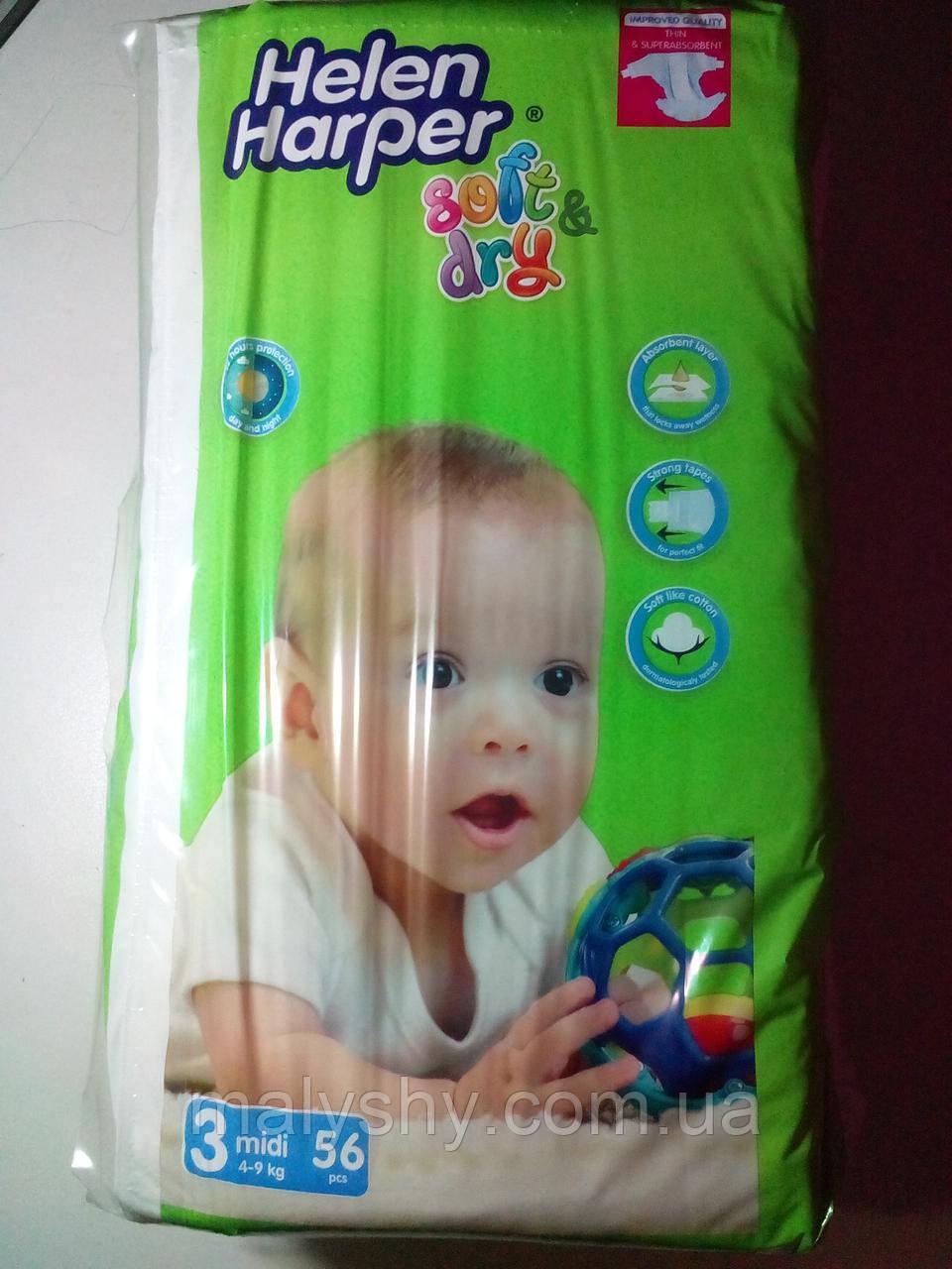 Подгузники детские Helen Harper soft&dry midi 3 (4-9 кг) 56 шт. Хелен Харпер дитячі памперси, памперсы