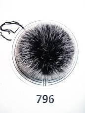 Меховой помпон Песец, Заснеженный,  Черный с б/к , 11/13 см, 796, фото 2