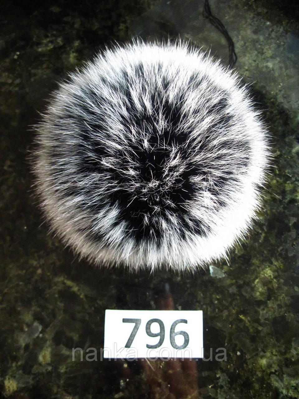 Меховой помпон Песец, Заснеженный,  Черный с б/к , 11/13 см, 796