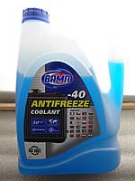 Антифриз coolant -40