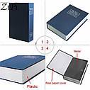 Книга-сейф (24см) Словник чорний, фото 8
