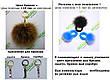 Меховой помпон Песец, Заснеженный,  Черный с б/к , 12/14 см, 798, фото 3