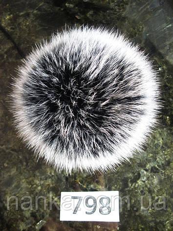 Меховой помпон Песец, Заснеженный,  Черный с б/к , 12/14 см, 798, фото 2