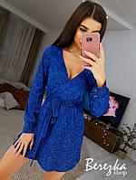 Платье праздничное на запах люрекс BRQ1071