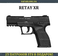 Стартовый пистолет Retay XR (black), фото 1