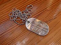 Армейский жетон алюминий 45х26х2,0 Збройнi Сили України (ЗСУ)