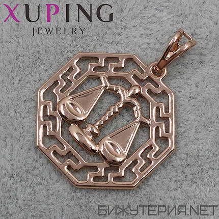 Знак Зодиака Весы Xuping медицинское золото 18K Gold - 1021931065, фото 2