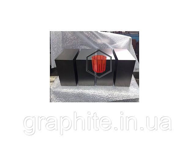 Всем желающим ДАРИМ графит для изготовления электродов электроэрозионных станков