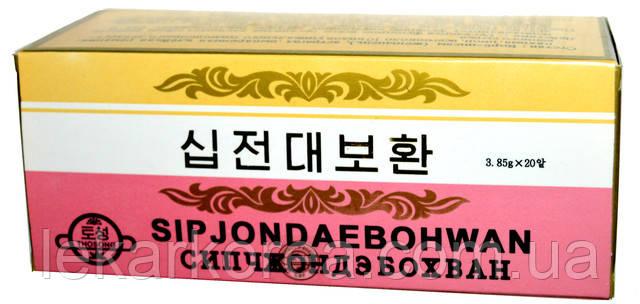 сипчжондэбохван , sipjondaebohwan, препарат северная корея, онкологический препарат таблетки капсулы кндр, купить в аптеке натуральные препараты из северной кореи, кымдан, цена киеве москве питере воронеже волгограде ростове астрахани казахстане