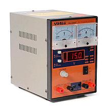 Лабораторный блок питания YIHUA 1502D+