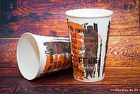 Стакан бумажный для кофе и чая, 340 мл