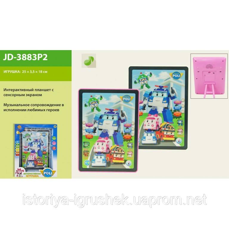 Планшет детский JD - 3883 P2  игровой на русском, музыка, песни Робока