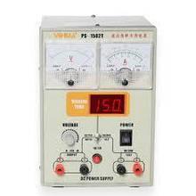 Лабораторный блок питания YIHUA PS-1502T