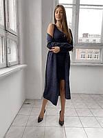 Женский костюм: приталенное платье + кардиган из ангоры рубчик с поясом (42-48)