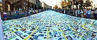 Уличный фестиваль Самая большая Карта Мечты в МИРЕ, Киев 24 августа 2019