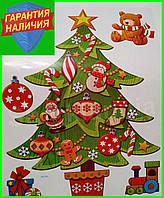 Интерьерная виниловая 3D наклейка на окно стену новогодняя Елка Санта Клаус Новый год Праздник Дед Мороз