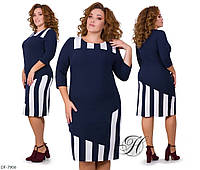 Платье элегантное  51824