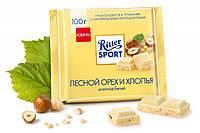 Шоколад Ritter Sport Белый с цельными лесными орехами 100 г.