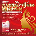 Orihiro Proteoglycan & Astaxanthin, сквален, еластин, ластівчине гніздо 30 капсул на 30 днів, фото 2