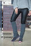 Женские зимние замшевые сапоги с довязом (серый), фото 3