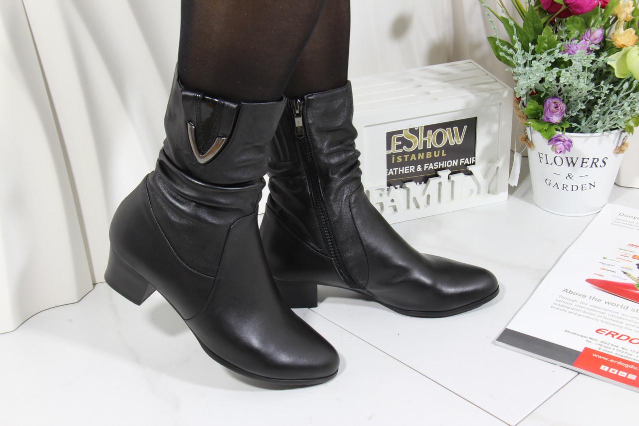 Купить женские ботинки Battine B855