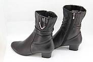 Купить женские ботинки Battine B855, фото 3